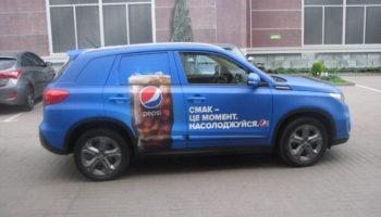 Брендирование авто Pepsi - Автомагия