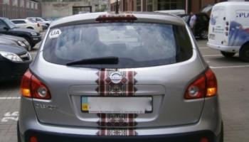 Оклейка машины в патриотическом стиле