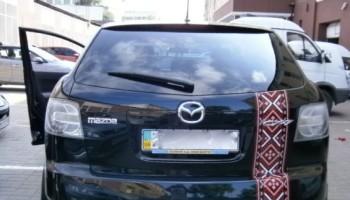 Патриотические наклейки на авто