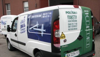 Реклама на машину