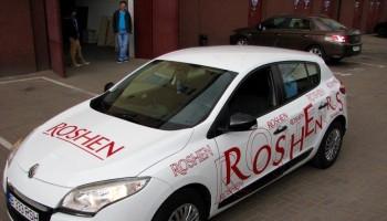Реклама на авто Roshen