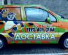 Как для авто правильно подобрать дизайн и рекламную надпись