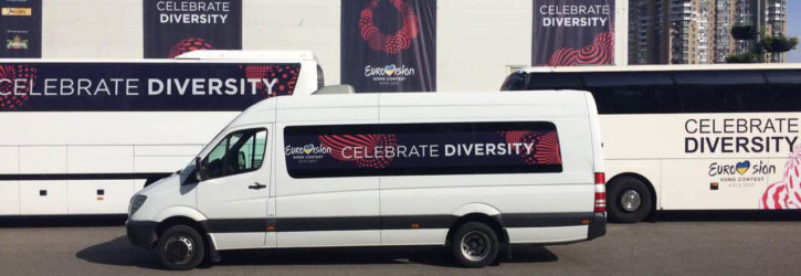 Как компания ООО Автомагия принимала участие в Евровидении-2017