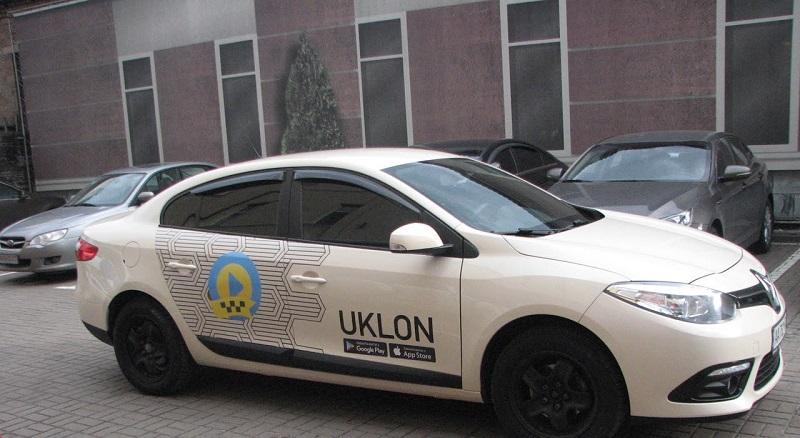 Брендирование такси Uklon