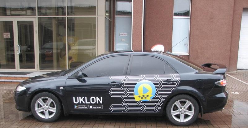 Оклейка автомобилей Uklon