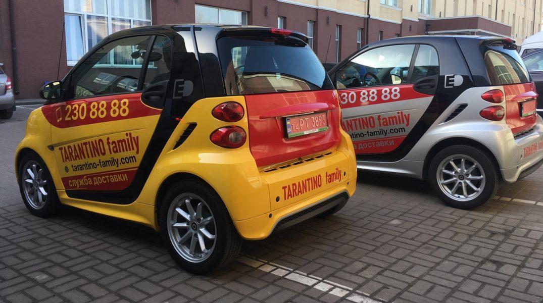 Брендирование автомобилей Tarantino family