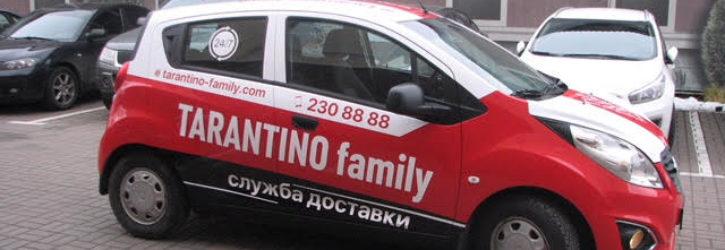 Открываем новые вершины: обновление дизайна автомобилей  для Tarantino family